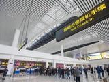 仙女山机场将于3月28日正式通航
