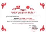 """蝉联殊荣,健康中国背景下鼎瓯集团的""""瓯客生活""""品牌实践法则"""