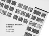 帕莱德系统门窗:教您如何做好窗户密封