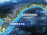 2021重庆西区楼市翻红,艺术湾头排墅区将长江价值推向新高