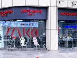 阿卡丁电竞椅西安赛格专卖店形象升级!速来体验!