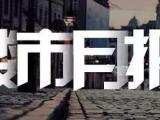 """武汉2020年最后一个月新房、二手房成交量翘尾,2021年会持续""""小阳春"""""""